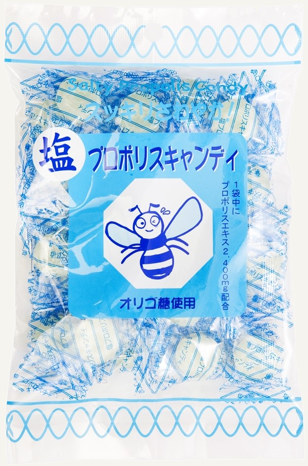 Salty Propolis Candy